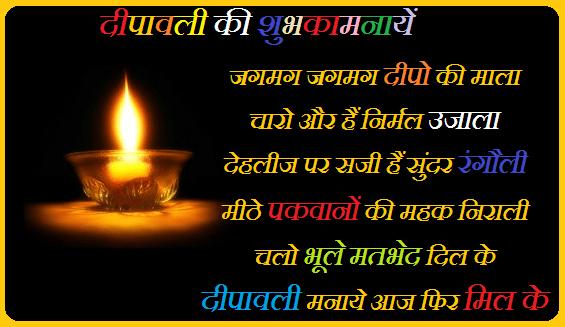 diwali image1