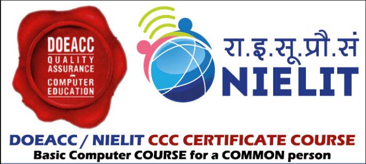 nielit certificate