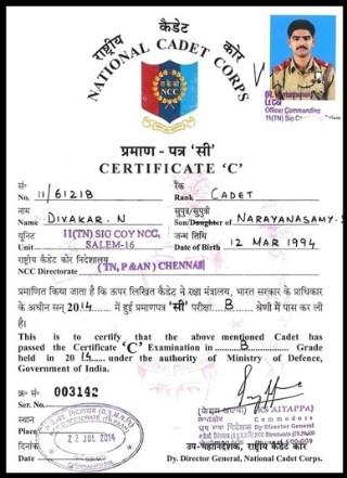 ncc c certificate