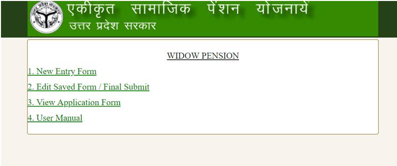 widow pesion