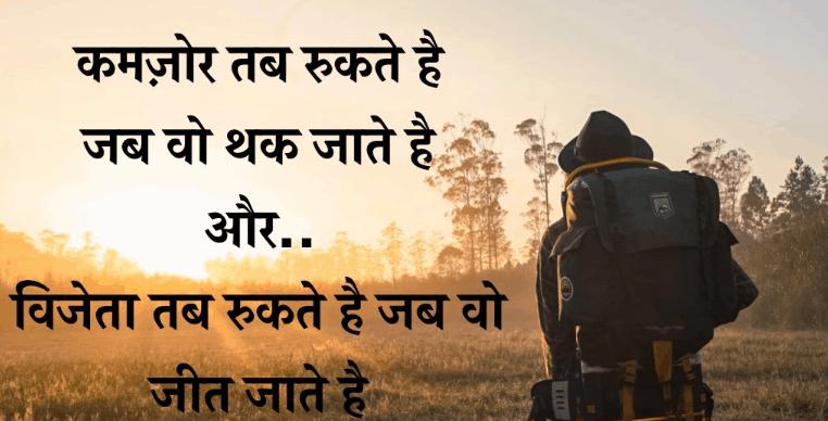 हिंदी में सुविचार