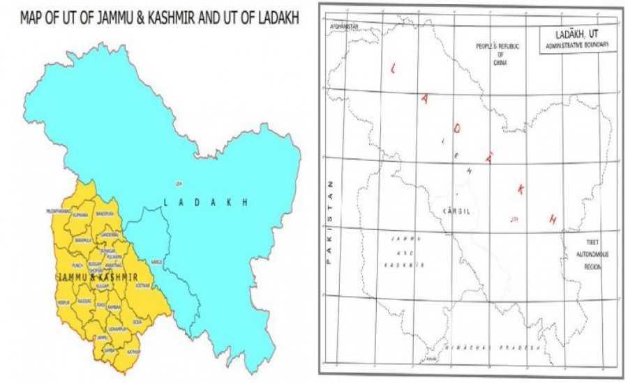 जम्मू कश्मीर और लद्दाख में कितने जिले है